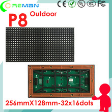 aliexpress freeshipping outdoor rgb module led p8mm 32*16  256*128 hub75 led matrix , outdoor good video led tv screen p4 p5 p6