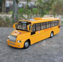 CAIPO Diecast Metal Model 1:32 Alloy Pull Back Musical Big School Bus Gift Toy Cars