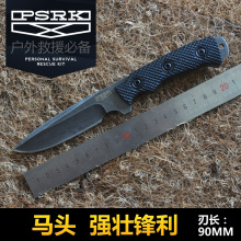 PSRK matou knife high quality 9Cr18Mov or DC53 blade G10 handle outdoor camping survival tool hunting EDC tactical knives