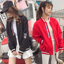 2017 women letter pattern base ball jacket stand collar coat-L1367(China)