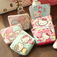 Random Delivery!Kawaii Mini Hello Kitty Coin Purse My Melody Gemini Little Twin Star Wallet Pouch PU Case Bag Key Bags B61