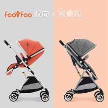 FOOFOO 3in 1 only 6 kg  180 degree lay High View seating collapsible portable  BABY STROLLER FRAME AND SEAT STOKKE XPLORY