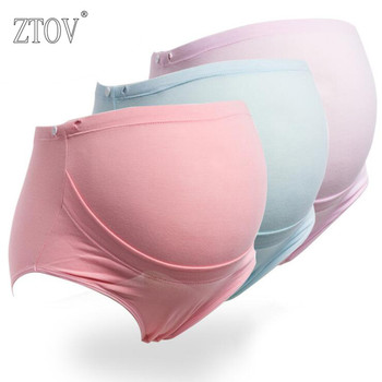 ZTOV 3 PCS/Lot Plus La taille Coton Culottes De Maternité pour Les Femmes Enceintes sous-vêtements Taille Haute Mémoires Grossesse Lingerie Vêtements XXL