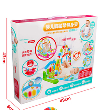 CTWJ0304 A baby's foot on a piano toy Drop shipping(China)