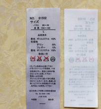 Wholesale Fabric Satin Care Labels,white/Black Satin for Choose