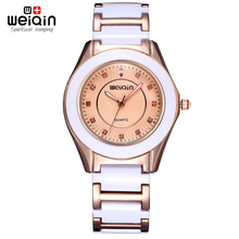 WEIQIN Big Face Womens Watch Rhinestone Crystal White Rose Gold Woman Watches Brand Fashion Ladies Dress Wristwatch Relogio 2016