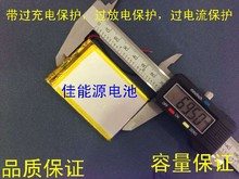 "3.7V lithium polymer battery 505068 1800MAH V580 C520 C520VE N50 "" Rechargeable Li-ion Cell(China)"