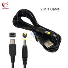 HOTHINK 2in1 Charging charger USB Cable for PSP 1000 PSP 2000 PSP 3000 PSP 3001 3004(China)