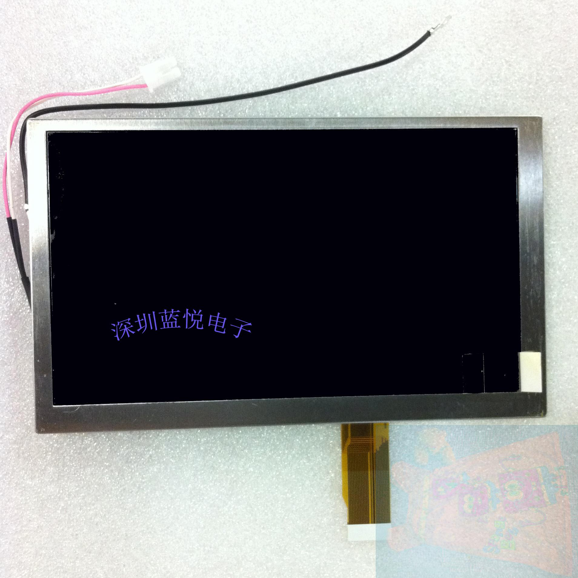 ZhiYuSun 6.2 PVI  LCD Screen pw062xs3 6.2  Screen Touch Screen  Free shipping<br>