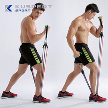 Kuspert Resistance Kit Band Set with Door Anchor Ankle Strap Exercise Chart and Fitness Resistance Band For Legs(China)