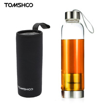 TOMSHOO Tea Infusers High Temperature Resistant Glass Water Bottle Glass Lemon Creative Car Tea Strainer 550ml Water Bag(China)