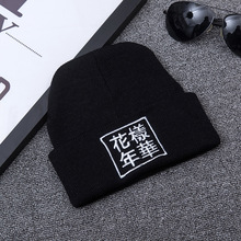 Fashion Wool Knitting Hat Embroidery Chinese Letter Set Head Hats Thermal Warm Ski Beanies Couple Hat Men Women Autumn Winter(China)