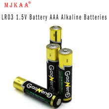 10pcs Alkaline Single Use Dry Battery LR03 AAA 1.5V 3A Baterias For camera,calculator, alarm clock, mouse ,remote control(China)