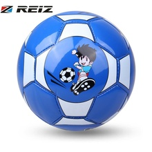 Official Size 2 Standard PU Leather Soccer Ball Training Football Indoor Outdoor With Free Net Needle For Children Students(China)