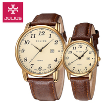 Julius Women's Men's Wrist Watch Quartz Hours Auto Date Best Fashion Dress Leather Couple Lovers' Birthday Gift JA-508