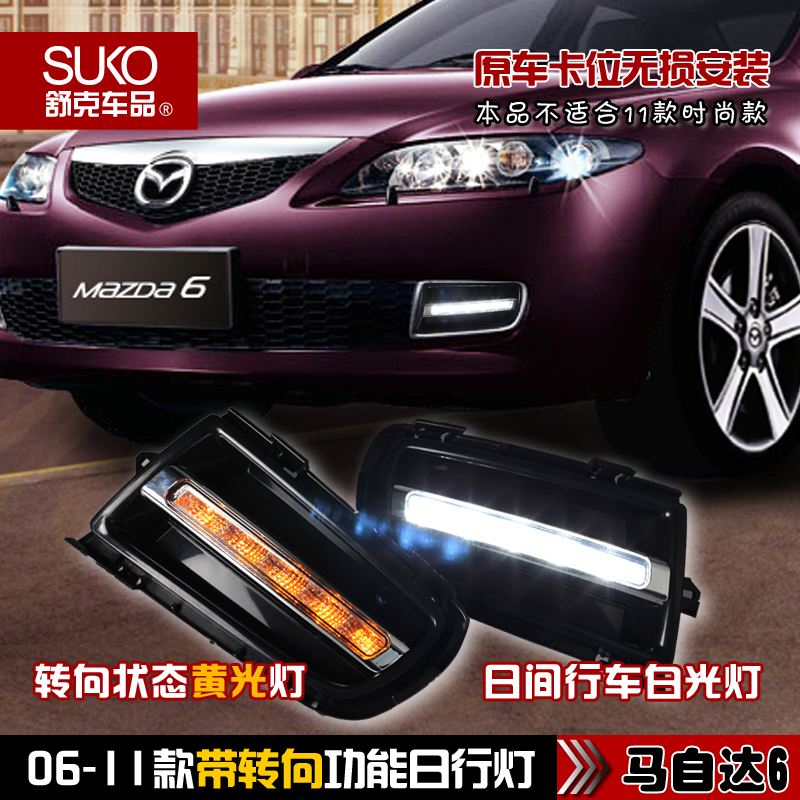 daytime running light led drl for mazda 6 2006-11 with yellow indicator top quality<br><br>Aliexpress