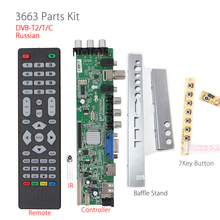 3663 NEW Digital DVB-C DVB-T/T2 Universal LCD LED TV Controller Driver Board+7 Key Button + Iron Baffle Stand 3463A Russian(China)