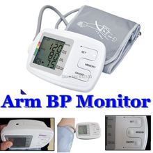 3units CE Fully Automatic Arm Blood Pressure BP monitor+Easy-read LCD display+memory recall
