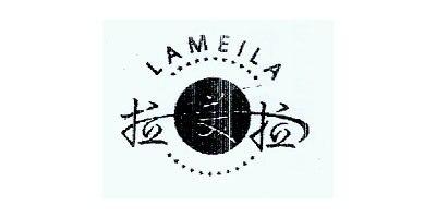 Lameila