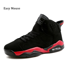 2017 New Men Women Basketball Shoes Breathable Wear Resisting Waterproof Athletic Shoe Couple Dmx Rubber Cotton Fabric Thread