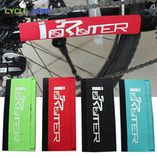 Buy 2017 new Bike Chain Protector Cycling Frame Chain Stay Posted Protector MTB Bicycle Chain Care Guard Paste Cover 4 Color for $1.53 in AliExpress store
