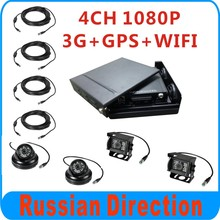 Russia language, 4 channel 1080p 3G CAR DVR system, for bus, train, ship used