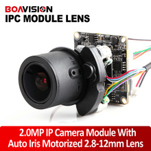 "2.0MP IP Camera Module HD 1080P 1/2.8"" SONY CMOS With 4X Zoom Auto Iris Motorized 2.8-12mm Lens Support Onvif CMS P2P View"