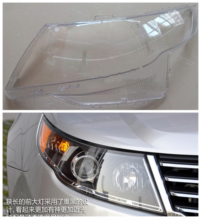 Geely GC7,Car silver background headlight head light transparent cover,with the glue<br><br>Aliexpress