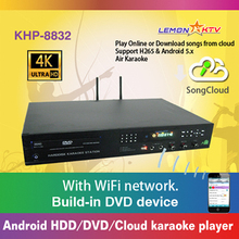 8832(#2) Wholesale Android DVD/Cloud Jukebox karaoke player with 4K Ultar HD system,Build-In DVD-ROM,MIC echo,air ktv