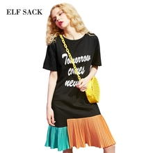 ELF SACK 2017 Summer Women Letter Printing Mid-Long Dresses Female Color Blocking Pleated Dress One-Piece Sports Dresses
