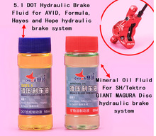 1 bottle bicycle Mineral Oil Fluid For SH Tektro GIANT MAGURA bike Disc hydraulic Derailleur cycling DOT Hydraulic Brake Fluid