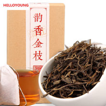 C-HC007 China dian hong Yunnan black tea red box Chinese gifts tea spring feng qing fragrant flavor golden bough of pine needle