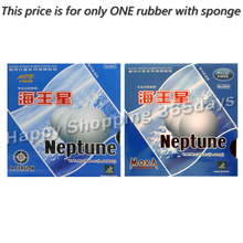 Yinhe / Milky Way / Galaxy Neptune long pips-out table tennis / pingpong rubber with sponge(China)