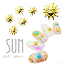 250pcs Japanese Nail Metal Parts Cute Lovely Metal Copper Sun Design Nail Art Studs Rivet Charm Summer Sea Wind Nail Style