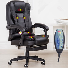 Home Office Computer Desk Massage Chair With Footrest Reclining Executive Ergonomic Vibrating Office Chair Furniture(China)