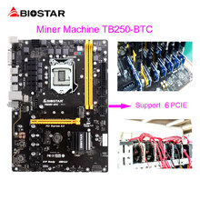 BIOSTAR 6PCIE TB250-BTC Supports 6 Graphics Computer Mining Motherboard For I7 1151 DDR4 For BTC Miner Machine Bitcoin Mining(China)