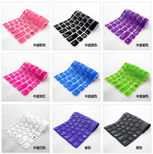 Silicone Laptop Keyboard Cover Skin Protector for Dell Inspiron New 15R N5110 M5110 M511R Us Layout