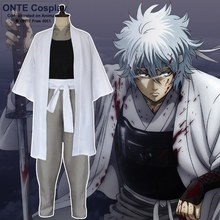 ONTE Brand New Fashion Japan Anime Gintama Moive cosplay costume Sakata Gintoki White Cloak Set with Vest + Pants