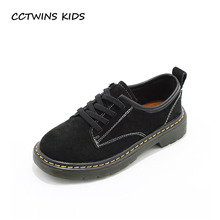 CCTWINS KIDS 2018 Spring Children Genuine Leather Shoe Boy Black Fashion Oxford Toddler Brand Formal Flat Girl G1600(China)