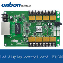 BX BX-VMF onbon led display control card Match with BX-V controller multi-functional card temperature brightness humidity smoke(China)