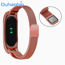 Buy Ouhaobin 170-220mm Milanese Stainless Steel Watch Band Strap + Metal Case Xiaomi Mi Band 2 Gift Sep 22 for $8.79 in AliExpress store