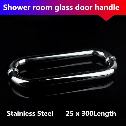 Stainless steel Shower room glass door handle<br>