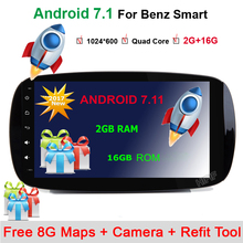 Quad Core 9 inch Android 7.11 Car DVD Player For Mercedes Benz Smart 2016 Radio Stereo GPS Navigation headunit free maps(China)