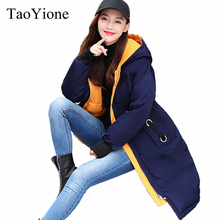 2017 Women Winter Coats Warm Long Coats Thicken Hooded Overcoat Padded Jacket Sided Loose Coat Parkas Long Jackets Female Parkas(China)