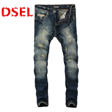 Fashion Dark Blue Print Jeans Men Original Brand Jeans Ripped Denim Trousers Men`s Jeans High Quality Male Jeans B608(China)