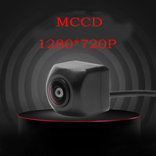 MCCD HD Car rear view camera real wide angle super night vision 1000L reverse parking camera I68 waterproof NTSC camera(China)