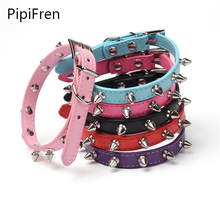 PipiFren Dogs Collars Pitbull Spiked Rivet For Small Pets Puppy Cat Collar Necklace Accessories Supplies Collier chien cachorro(China)
