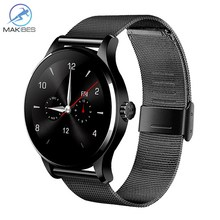 Makibes K88H Smart Watch Heart Rate Monitor Bluetooth 4.0 Smartwatch MTK2502C Siri & Gesture Control For iOS  Andriod mobile