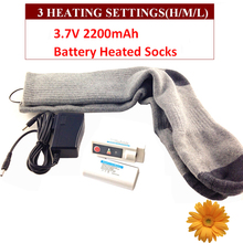 2016 New Brand 3.7V Electric Heated Socks Soft Warm Cotton Socks with 2200mA Power Lithium Battery for Winter Boots Shoes 1 Pair