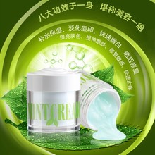 Peppermint Essential Ointment Treat Prickly Heat Moisturizing Skin Care Cooling Effect To Stopping Irritation Essential Balm Oil